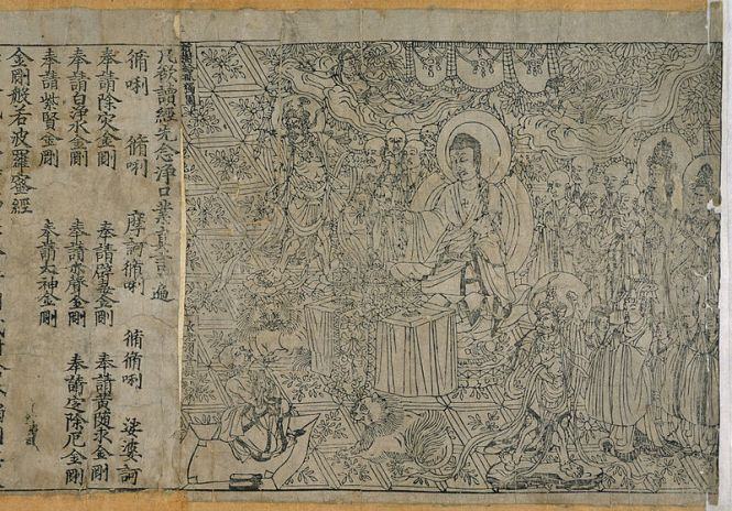 Page from the Diamond Sutra, Tang Dynasty (868). Earliest surviving printed book according to the British Library.